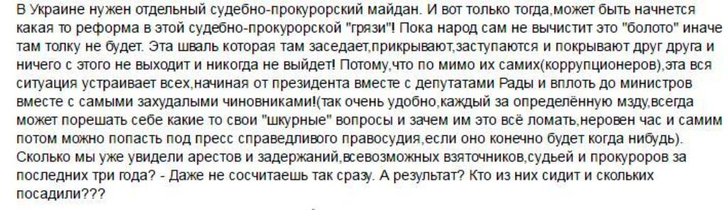 replyka
