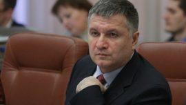Арсен Аваков. Министр внутренних дел Украины