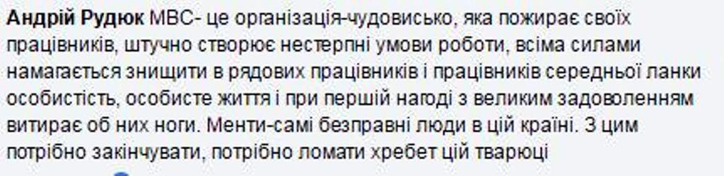 pro-vidnoshennya-mvs-do-svojih-pratsivnykiv
