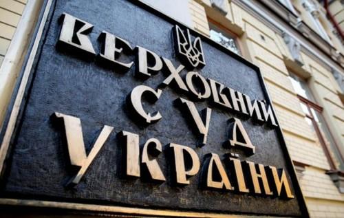Новый Верховный суд чего ожидать от кандидатов Антидот  Новый Верховный суд чего ожидать от кандидатов