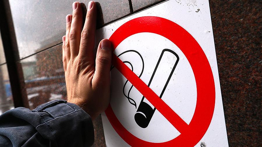 Запретить курение табачных изделий в запрещенных местах электронные сигареты кропоткин купить