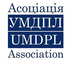 Асоціація УМДПЛ