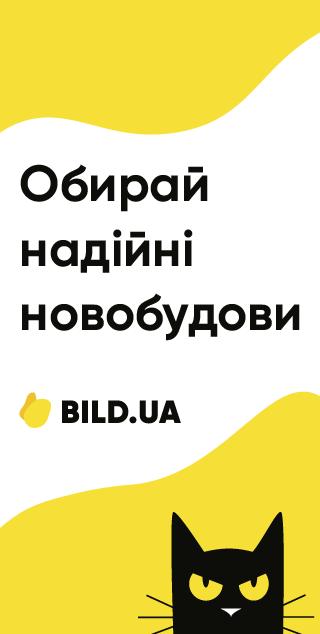 Bild.ua